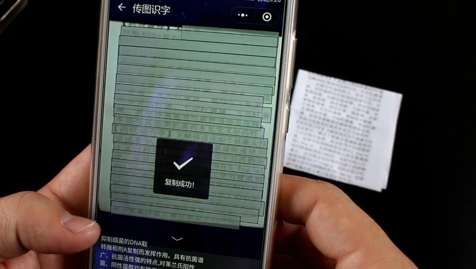 扫描仪不用买了,有一部手机就够了,打开微信这功能3秒扫出文字
