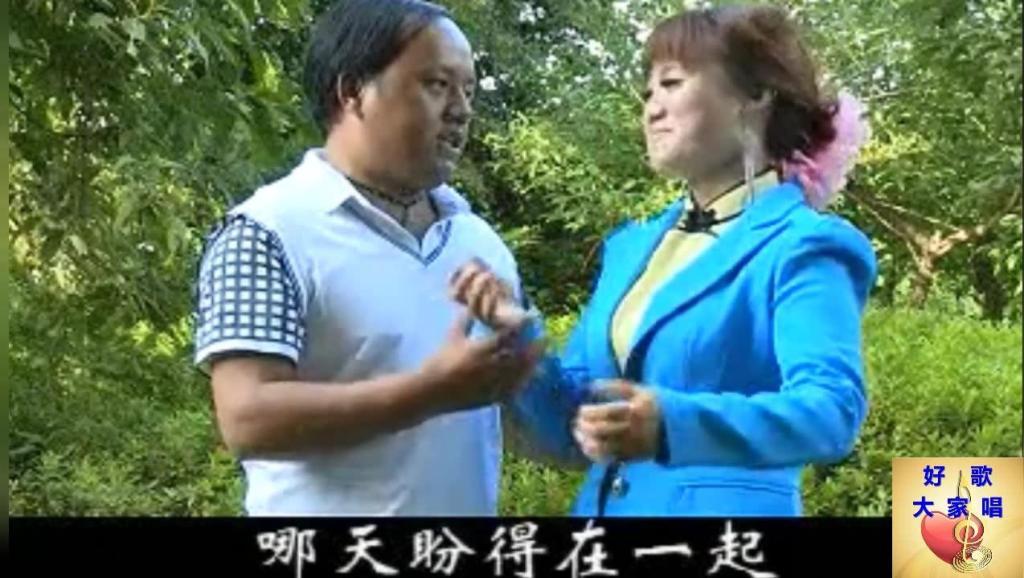 云南山歌: 日日夜夜想情妹,不知情妹在何方