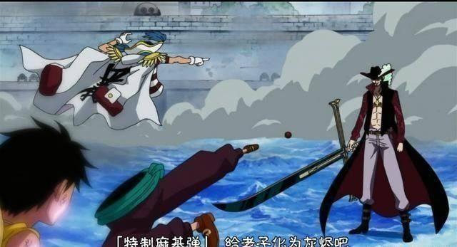 海贼王中三个用来搞笑的恶魔果实能力, 鹰眼和索隆一脸懵逼图片
