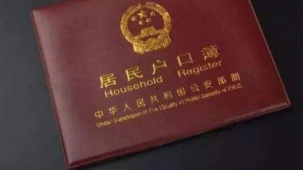 数百名华人因商婚遭驱逐, 并取消国籍, 我国该如何处理
