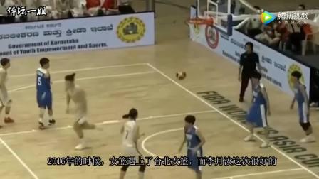 中国女版奥尼尔横扫日本,身高超过2米,单场怒砍33分11篮板
