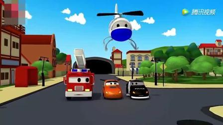 打开 直升飞机 早教幼儿动画 消防车和警车在汽车城 儿童教育卡通片