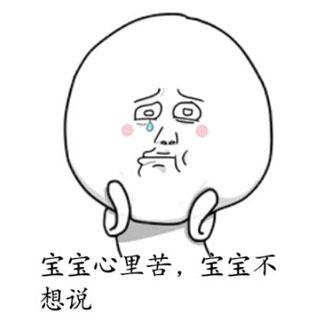 """特朗普vs钢铁侠 春节前夕上演""""闹剧""""一场"""