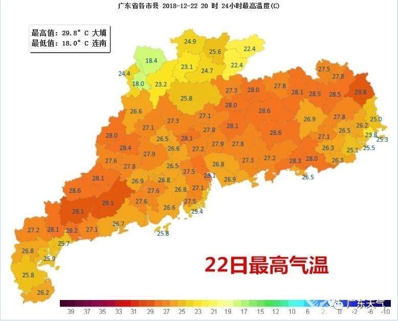 """2018年最后一场寒潮, 誓要将你都""""冻彻心扉""""!(图2)"""