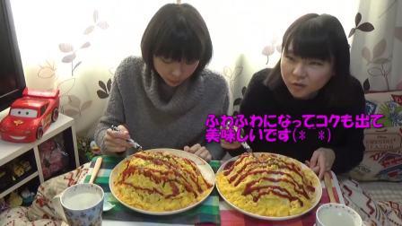 [大胃女王]双子 肉调味汁满满地蛋包饭!
