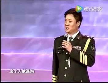 歌曲《母亲》演唱: 阎维文