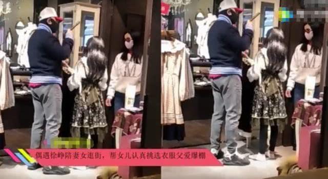 徐峥不受撤档影响,陪伴妻女逛街购物,才12岁的小宝真的相当独立