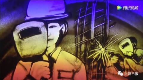 """上饶日报美编王韶玲原创沙画秀——""""烈日下,城市中最可爱的人"""",沙画vs"""