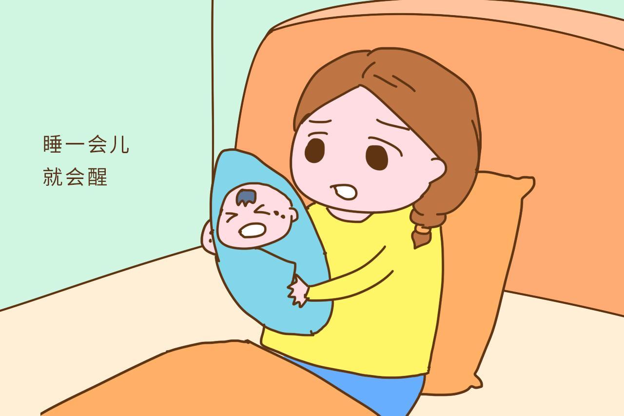 动漫 卡通 漫画 头像 1280_853图片