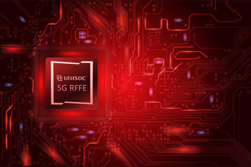 紫光展锐召开秋季发布会 推出从基带到射频的全面5G芯片解决方案
