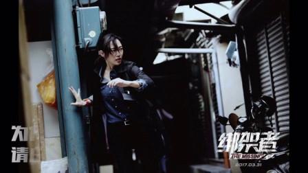 专访《绑架者》白百何徐静蕾: 两个非典型少女谈当妈心得
