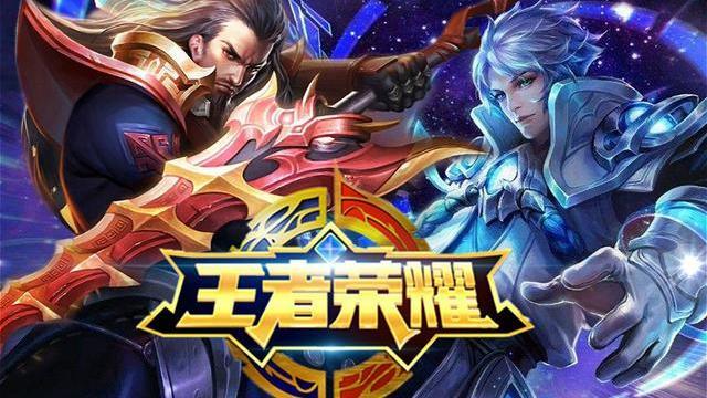 """春节你为""""王者荣耀""""充了多钱? 网友投票: 氪金1000的玩家是多数"""
