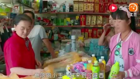 《变形计》城市父母来农村接儿子 没想到儿子却在别人家蹭饭!
