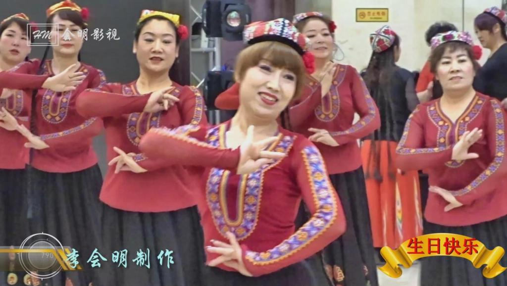 新疆舞《美丽的姑娘》石河子赵浙凤老师凤之舞舞蹈队在张荣老师生日宴会上精彩表演