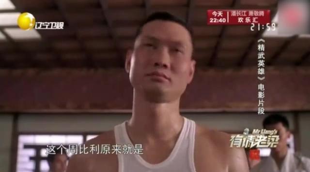 梁宏达: 李连杰甄子丹成龙到底谁最能打?都远不是他的对手!