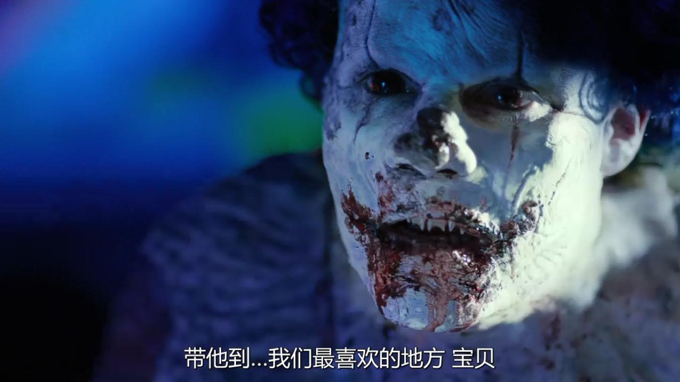 一部和《小丑回魂》同樣精彩的小丑電影, 畫面更加勁爆