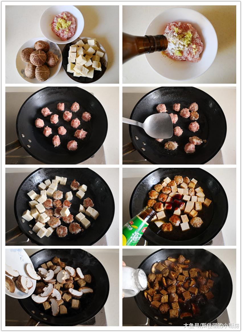 天冷常给家人做这炖菜,经济实惠,热腾腾炖上一大锅,好吃又养人