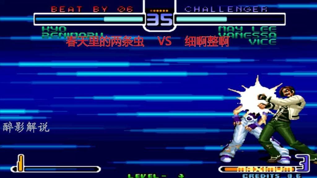 拳皇2002: 草薙京的隐藏大招判定强大,强抓神尘拿下李梅
