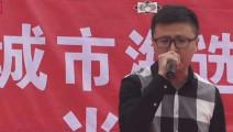 中国新歌声海选现场帅哥深情翻唱beyond黄家驹的《光辉岁月》