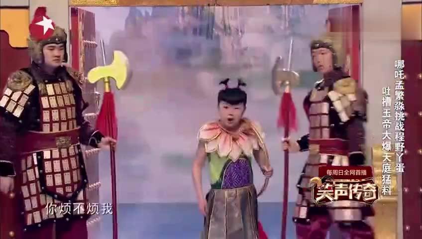 电视连续剧《玉帝传奇》第3集b
