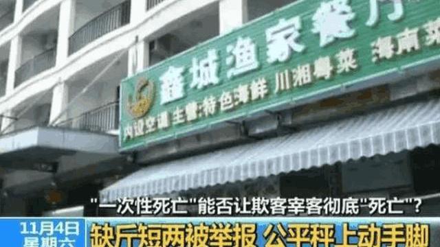 不是巴基斯坦, 总统下令禁止宰中国游客 把中国游客当成宝的国家,