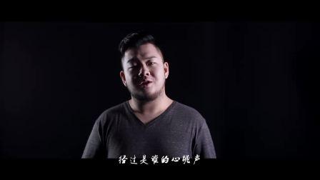 林俊杰 醉赤壁 吉他谱 乐队总谱