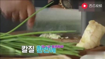 于晓光爸爸很擅长做美食, 韩国主持人看了很羡慕秋瓷炫!