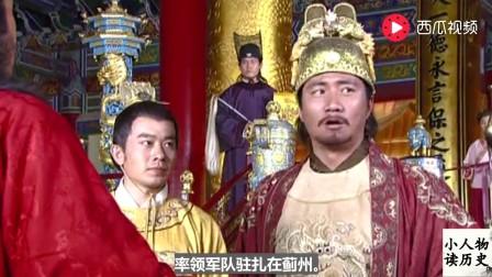 这位明朝开国猛将是蒙古军队的噩梦, 却被朱元璋以谋反罪惨杀