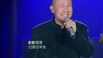 腾格尔挑战刘欢经典歌曲《从头再来》一开嗓就征服全场
