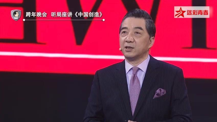 张召忠: 我就在网上发了个微博 英国媒体转载了 大家都说局座黑美国