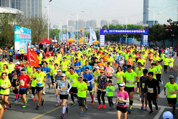 青岛西海岸新区半程马拉松赛
