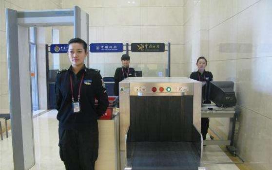 机场安检工资_机场值机员的工资是多少?-机场VIP工资待遇多少?