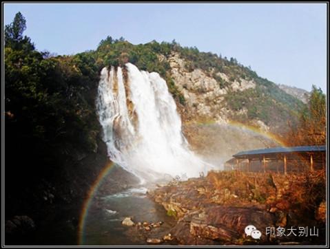 天悦湾温泉 瀑布彩虹舞山涧---储峰摄 大别山彩虹瀑布风景区位于岳西