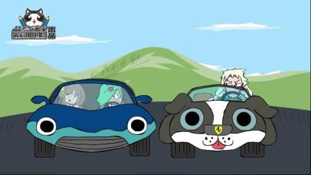 王者荣耀搞笑小动画《老司机决战秋名山》