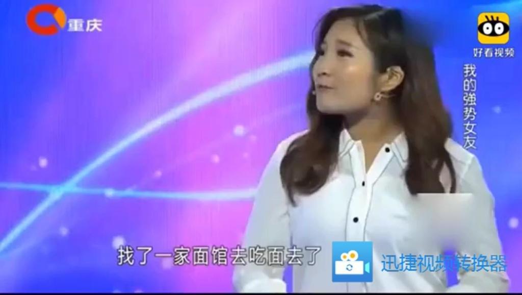 强势女花式训男友,连女观众都看不下去了,涂磊-你真牛啊!