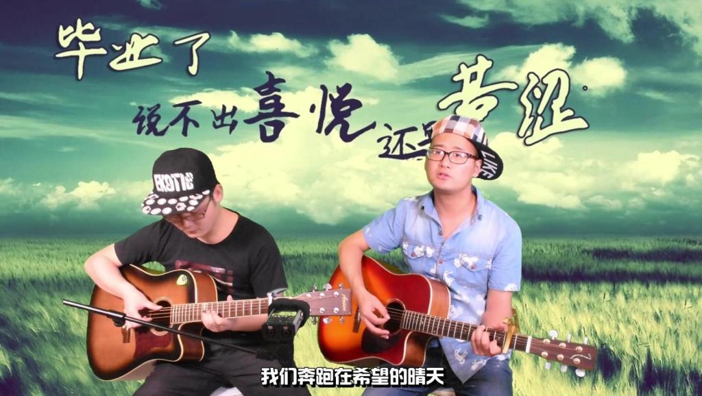 吉他独奏 北国之春
