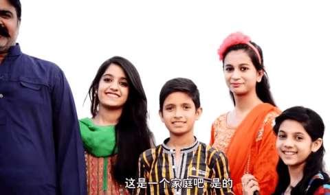 中国小伙去巴基斯坦自由行,不光被热烈欢迎,还被友善的巴基斯坦妈妈介绍对象。