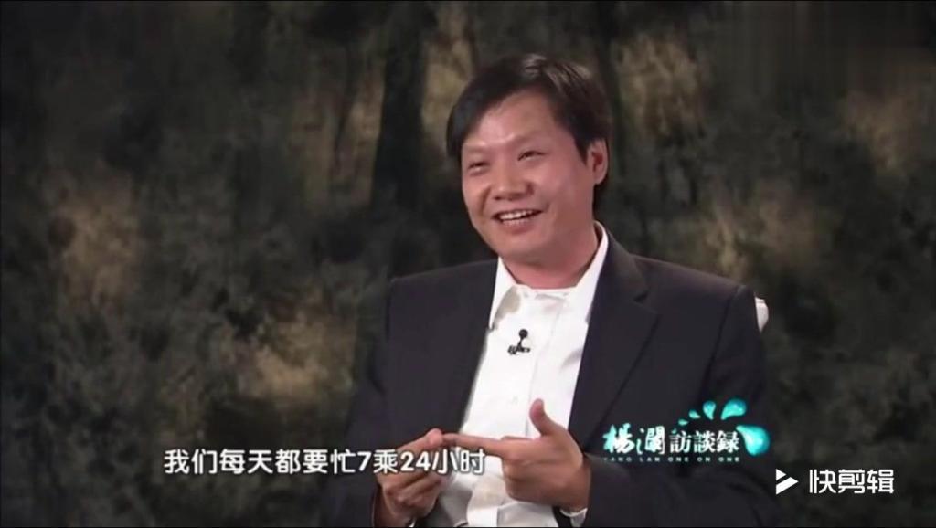 雷军: 我比马云勤奋,为什么马云比我有钱,苹果给了我答案!