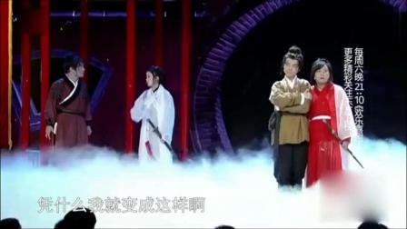 贾玲《大话西游》饰演紫霞仙子,张小斐我不听我不听