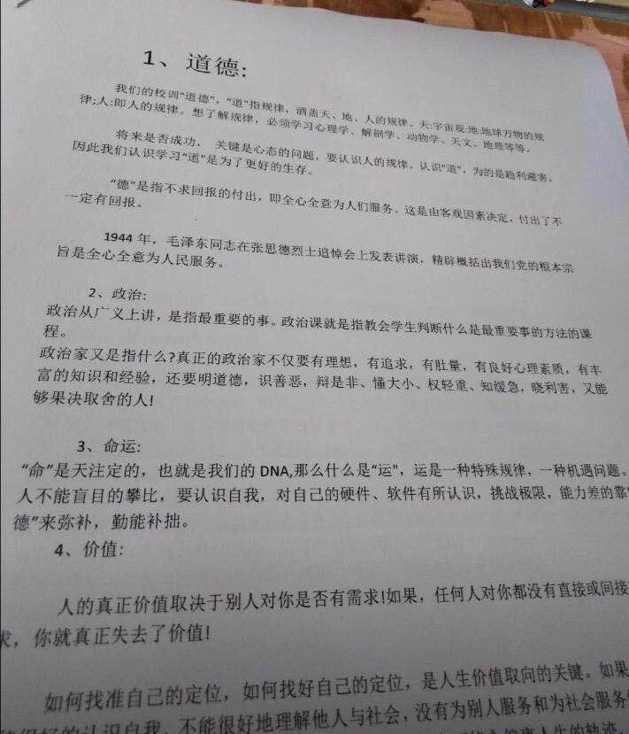 广西北艺期末考现雷人试卷 校方回应: 正开会讨论
