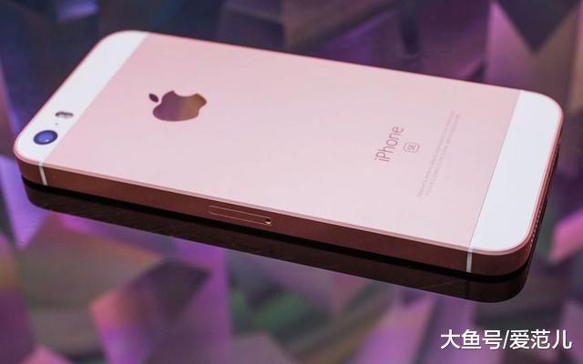 苹果重新上架 iPhone SE, 这或许是「充值情怀」的最后机会