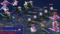 梦幻西游: 这场比赛老王解说带动全场,紫禁城极限阵容上场相当精彩