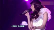 张韶涵在演唱会上深情演唱《隐形的翅膀》,好听又充满正能量