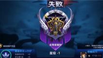 王者荣耀: 玩家一打三苦战1300秒输惨了,却没见过这么多勇者积分