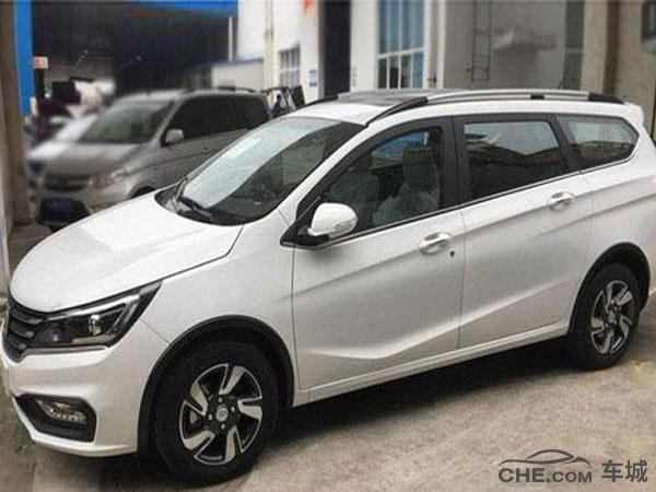 座旅行车推荐 宝骏310W三月上市起售价不足4万高清图片