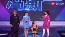 4岁小女孩唱了首凤凰传奇的歌,简直让人不敢相信是她唱的!