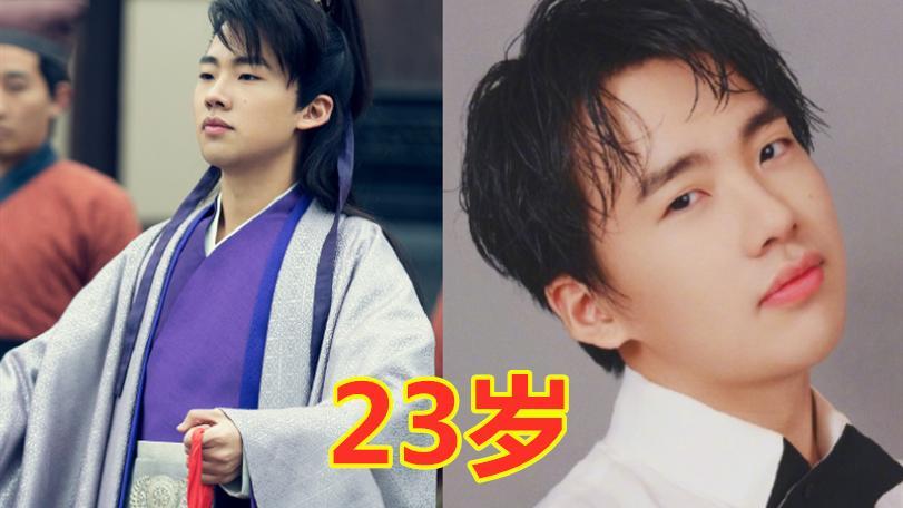 """""""庆余年""""演员拍摄年龄, 郭麒麟23岁, 李沁29岁, 而宋轶就意外了"""
