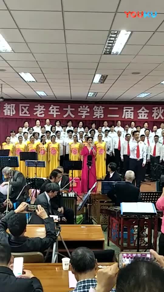 祝福祖国合唱