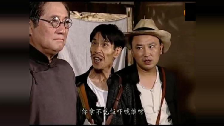 地下交通站: 贾贵和老六演技真是绝了,贾贵将狗腿子抽的二嘴巴子直接