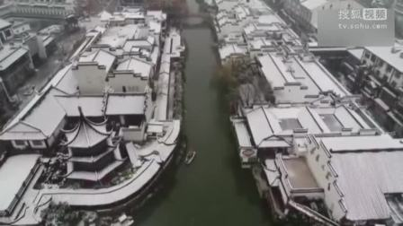 航拍南京雪中夫子庙